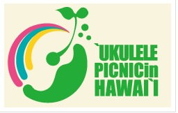 Ukulele Picnic Hawaii