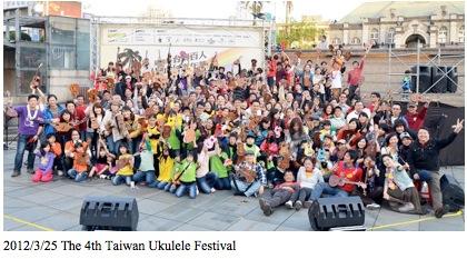 Taiwan Ukulele Festival