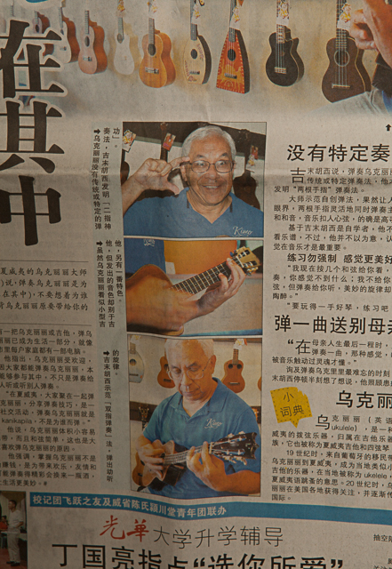 Kimo Hussey in the news Malaysia