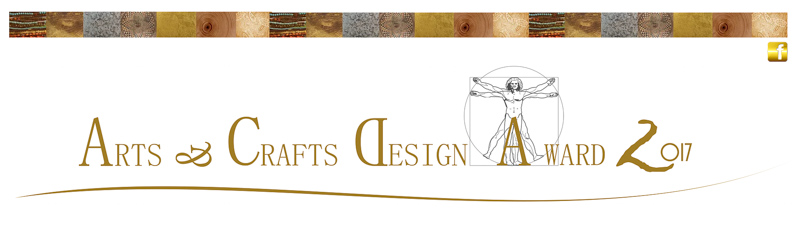 Arts and Crafts Design Award 2017