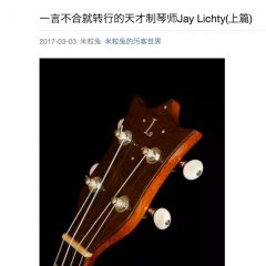 Lichty Ukuleles in Asian Spotlight